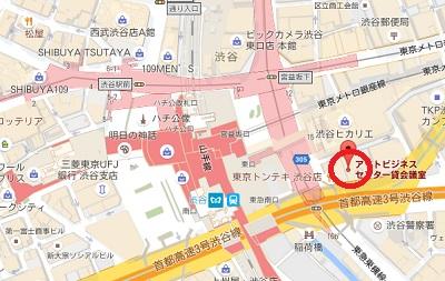 アットビジネスセンター渋谷東口駅前